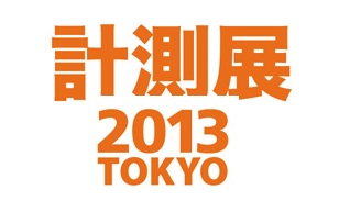 Measurement and Control Show 2014 OSAKA